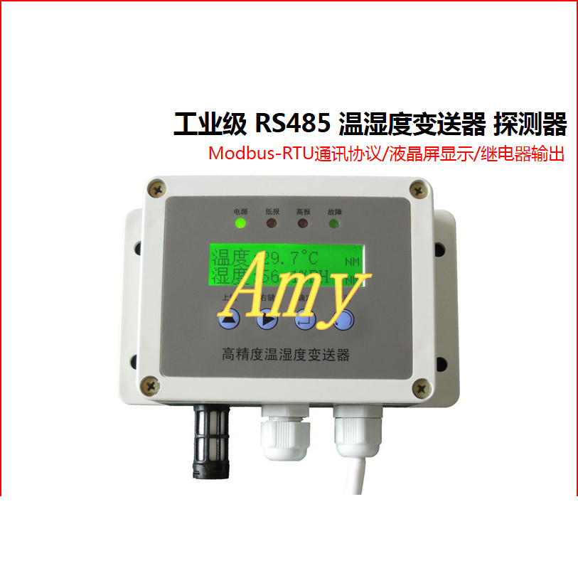 Temperature And Humidity Sensor Internet Of Things Thermometer Temperature And Humidity Transmitter 485 Communication LCD TD200