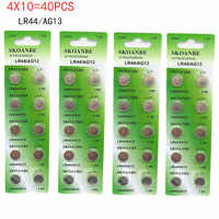 CARD4x10=40PCS TBUOTZO GREEN  Alkaline Battery AG13 1.5V LR44 386 Button Coin Cell Watch Toys Batteries Control Remote SR43 186