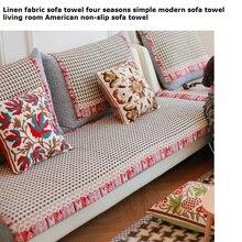 Black jonadab linen sofa towel slip-resistant four seasons general modern brief american style