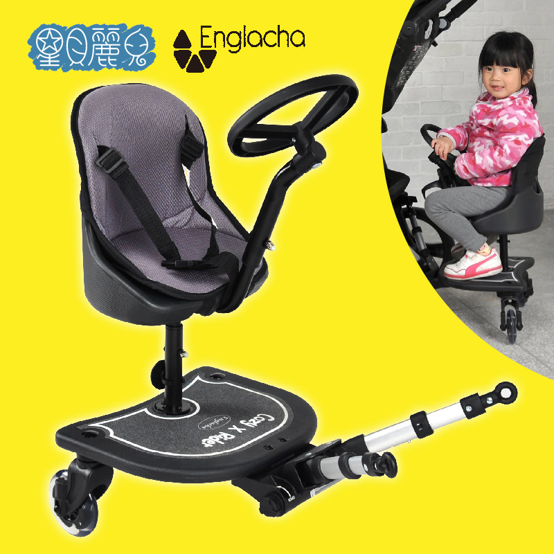 Baby Stroller Auxiliary Pedal Small Trailer Second Child Travel Stand Board Trailer Car Tail Stroller Pedal