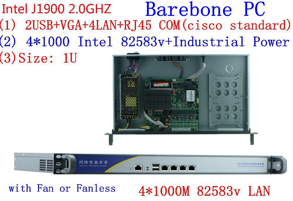High performance 1U router server / firewall server with J1900 2.0GHz 4*82583V 1000mbps Lans RAM 2G SSD 16G