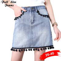 Plus Size Tassel Ball Edges Mini Denim Skirt 4Xl 5Xl Summer Ladies White Wash Denim Jean