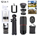 Phone Camera Lenses 8X Telephoto Zoom Lentes +Tripod Clips Holder Selfie Stick Wide Angle Macro Fish eye Lens For Smartphone