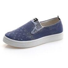 Высокое Качество женские Джинсы Обувь квартиры Мода Повседневная Denim Обувь на Мягкой Подошве Студенты Холст Обувь Дышащая Orientpostmark