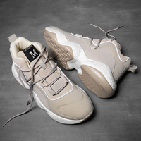 Casual sports shoes basketball shoes, super grip, non slip wear, steady walking, comfortable inside, fit foot sneakers