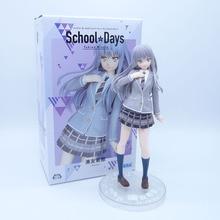 Anime 1/8 Scale Painted Figure BanG Dream! Roselia School Days Uniform Version Yukina Minato Action PVC Figure Toy Brinquedos