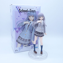 Anime 1/8 Skala Painted Abbildung BanG Traum! Roselia Schule Tage Uniform Version Yukina Minato Action PVC Figur Spielzeug Brinquedos