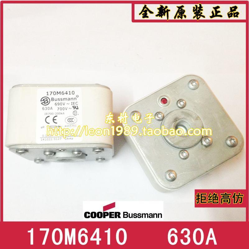 [SA]United States BUSSMANN Fuses 170M6410 170M6411 170M6412 690V 630A btc 6411