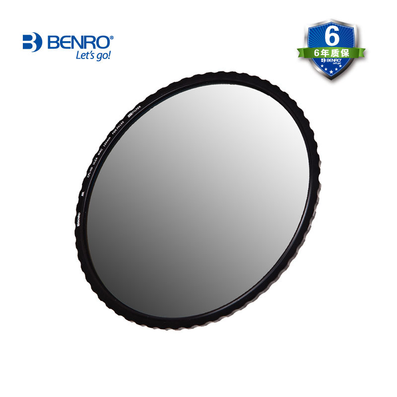 Benro paradise shd cpl-hd ulca wmc slim 49 52 55 58 62 67 72 77 82mm circular polarized sunglasses polarizer cpl mirror benro paradise pd cpl hd wmc 52mm hd three filters 52mm waterproof anti oil anti scratch circular polarizer filter