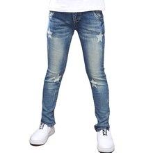 Tribros Automne Hiver Style Enfants Enfants Jeans De Mode Élastique Taille Droite Étoiles Motif Denim Pantalon Jeans