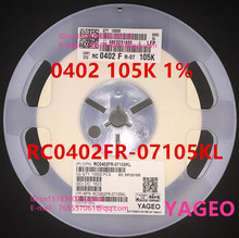 (10000 ШТ. диск) 0402 105 К 1% SMD резистор RC0402FR-07105KL