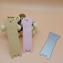 Закладка с милым медведем из мультфильма этикетка животными