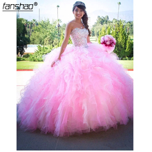 74692e71abe Buy glitter quinceanera dresses and get free shipping on AliExpress.com