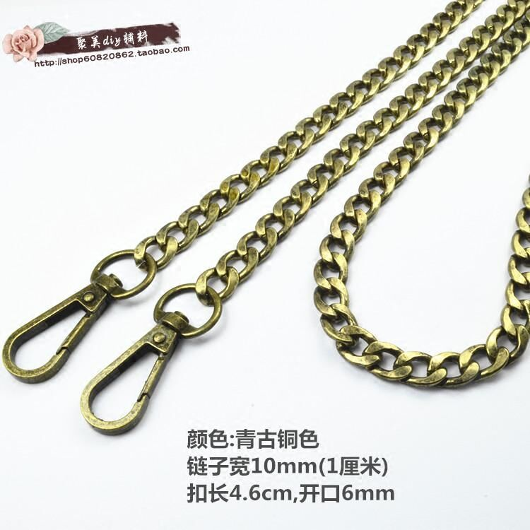 Free Shipping Hight Quality Bag Strap Handbag Replacement Purse Strap Bag Accessories Bag Hardware Bronze Chain Repair Parts