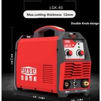 LGK 40 220V Portable Plasma cutting machine Plasma Cutter
