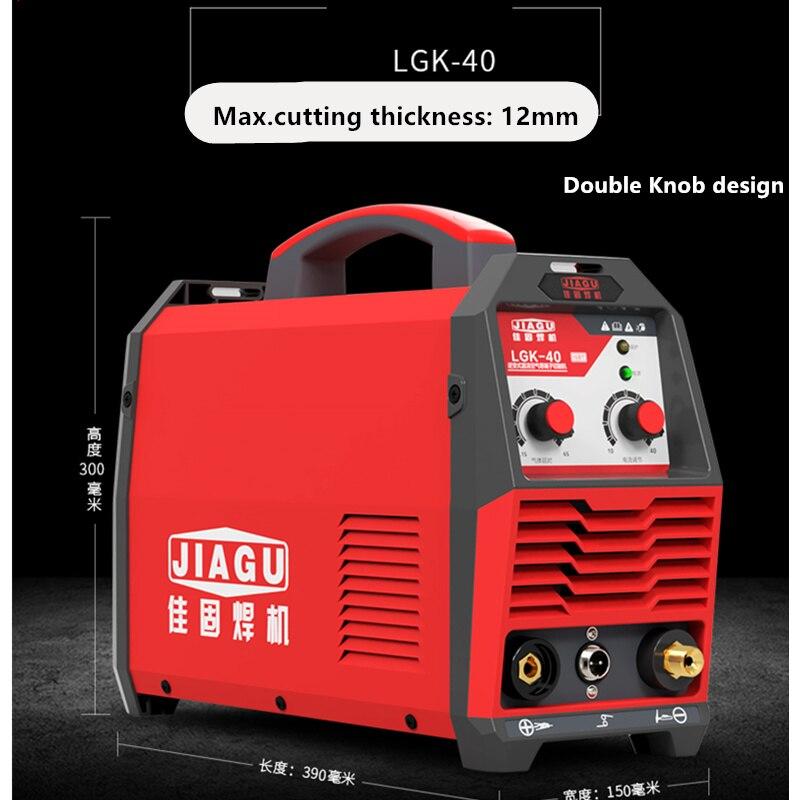 LGK-40 220V Tragbare Plasma schneiden maschine Plasma Cutter Kostenloser versand
