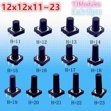 130 pçs sortidas micro tátil botão de toque tato interruptor kit 12x12x11 23 23 dip 4 pinos eletrodomésticos reparação 12*12