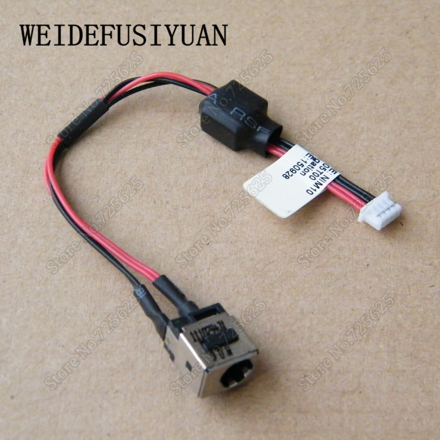 50 100PCS DC Power Jack Socket In Cable Harness For DELL Inspiron ...