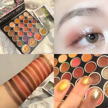 Daisy24 Color Beauty Eyeshadow Pallete Shimmer Matte Metallic Eyeshadow Palette Glitter Diamond Pigment Makeup Palette Cosmetic