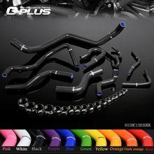 Gplus 9pcs Silicone Radiator Hose Kit For Honda Civic D15 D16 Sohc Eg/Ek 92-00