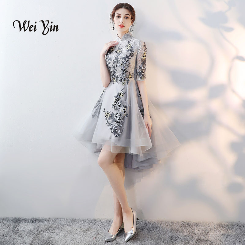 Weiyin Vintage High Collar Half Sleeves Embroide Zipper Formal Cocktail Dresses Tea-Length Party Full Dress WY824