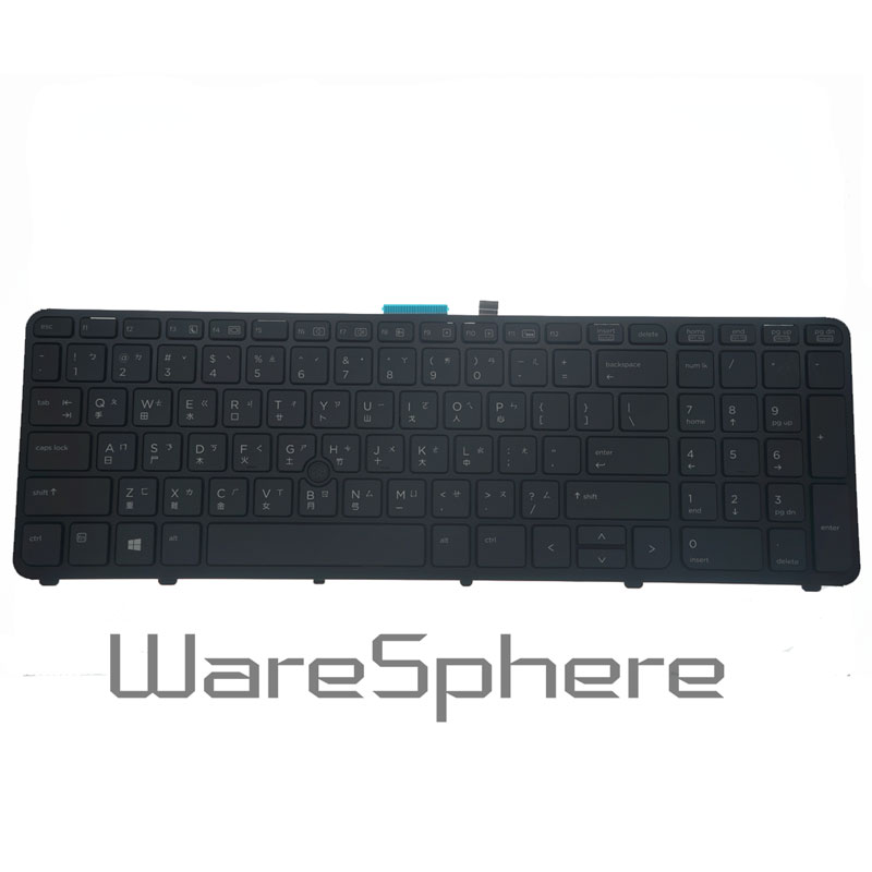 Livraison gratuite nouveau clavier d'ordinateur portable T-CH HP ZBOOK 15, 17 clavier d'ordinateur portable retour PK130TK1A04