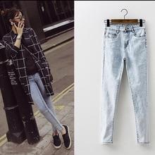 Чистого хлопка джинсы женщин плюс размер Европейский стиль способа высокого качества vintage boyfriend все матч карандаш ковбой джинсовые брюки D236
