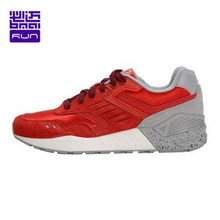 Bmai new women's Genuine leather Retro running shoes Arch Sneakers Jogging restoring ancient ways men sports shoes XRHA006