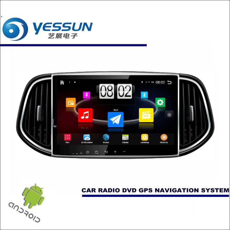 Yessun автомобиля Android мультимедийный плеер для KIA kx3 2015 ~ 2017 Радио стерео GPS Географические карты nav Navi Навигация (без CD DVD) 10 HD Экран