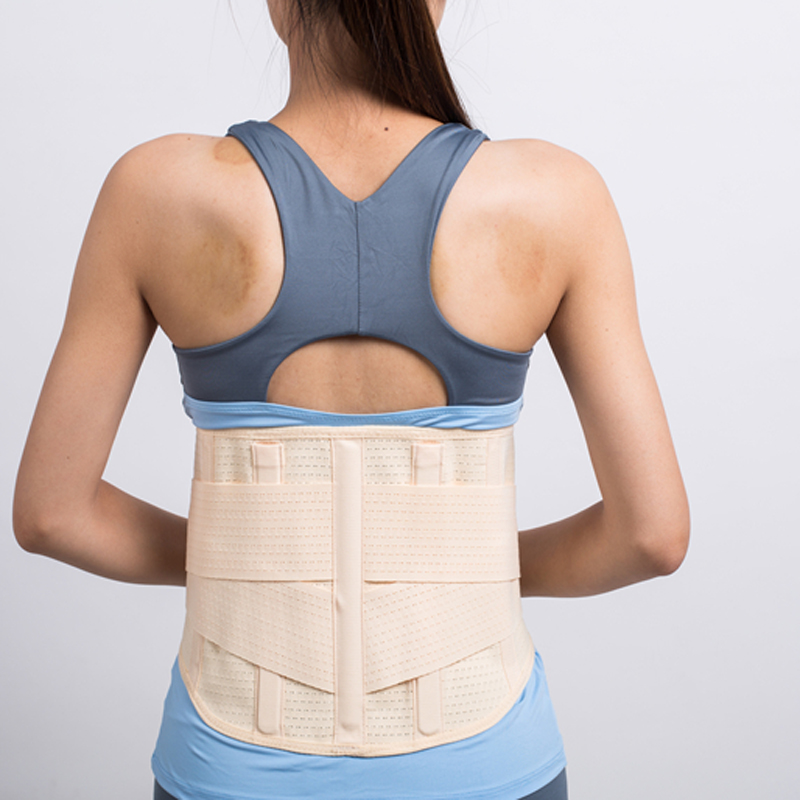 2018 New Corset Beige Back Brace Support Women Lower Waist Lumbar Belt Strap Backache Pain Relief Health Care Free Shipping