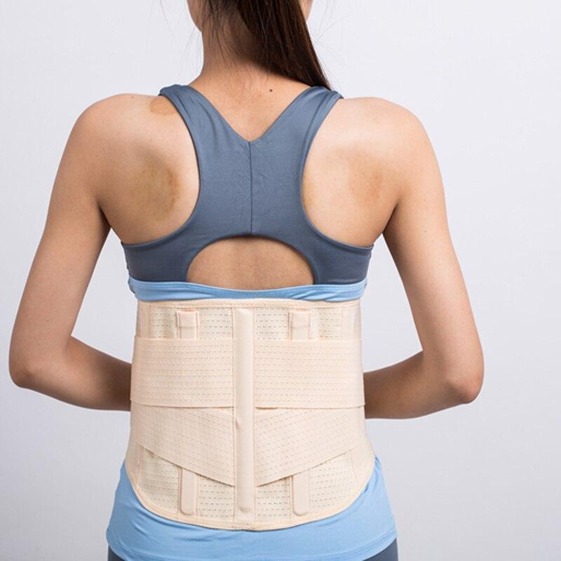 2018 nouveau Corset Beige dos orthèse soutien femmes taille inférieure ceinture lombaire sangle mal de dos soulagement de la douleur soins de santé livraison gratuite