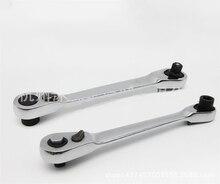 1/4 Mini Ratchet Socket Wrenches Screwdriver torque  Hex Torque Spanner