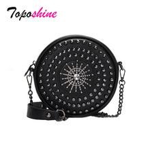 Rivet Women Messenger Bags Small Female Shoulder Crossbody Bags High Quality Luxury Handbags Women Chain Bag Designer sac a main vojuan fashion women messenger bags small luxury handbags women bags designer high quality pu leather mini bag female sac a main