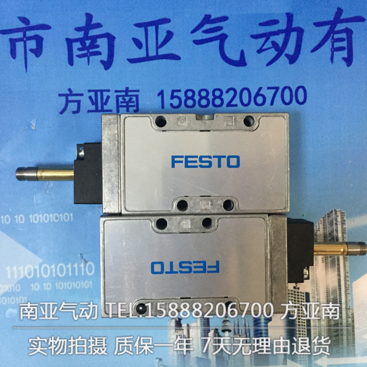 MFH-5-1 / 8-B (original authentic) New and original FESTO solenoid valve brand new authentic festo throttle valve gro m5 b 151214