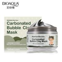 2016 Brand BIOAQUA Skin Care Oxygen Bubbles Carbonate Mud Mask Acne Blackhead Treatment Hydrating Moisturizing Facial