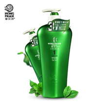 720/460/260ml Softening Debris Repair Shampoo
