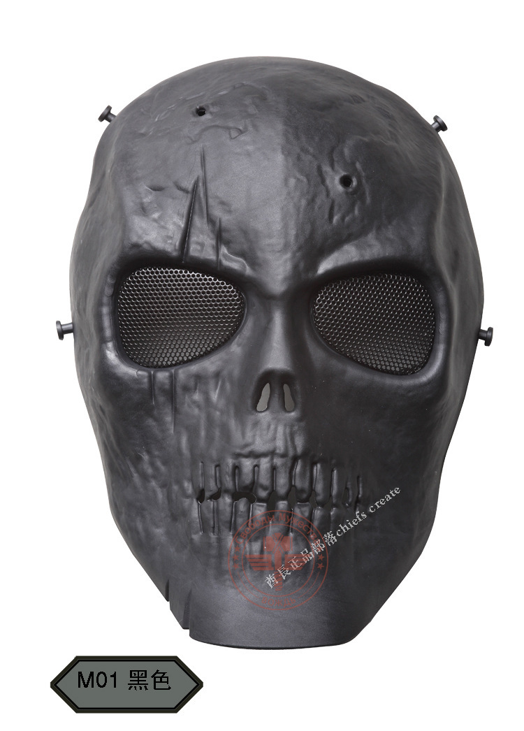 Party Mask M01 Protective Skeleton Riding Movie Props CS Field Battlefield Heroes Dust Mask