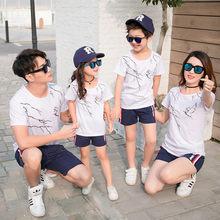 0a172e422eb7 2018 Summer Family Sports Suit 2018 New Korean Style White Short Sleeve T  Shirt + Shorts 2pcs Set Family Look Clothes Set