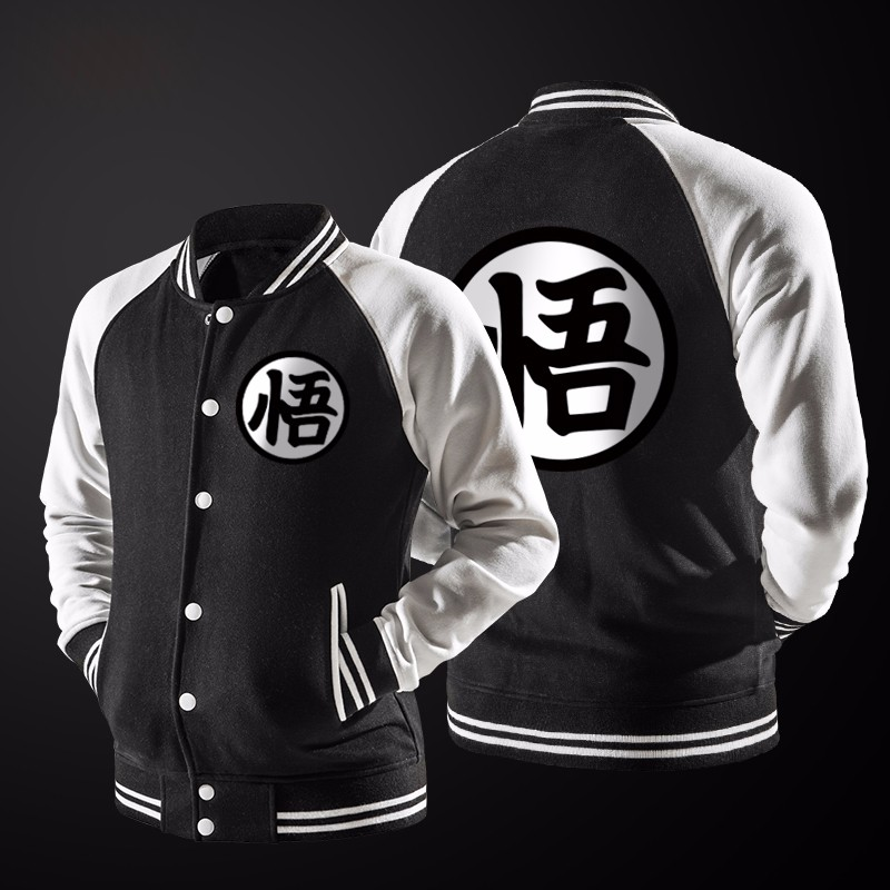 Dragon Ball Black Jacket