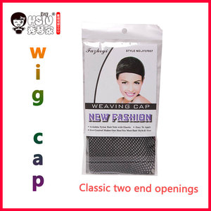 Image 3 - HSIU (20 pcs)new fashion wig cap Stretchable Mesh Wigs Cap Elastic Hair Snood Nets for Cosplay