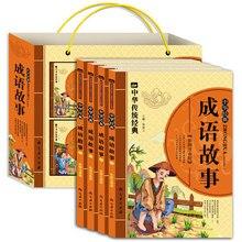 4ピース/セット文化ピンインブック中国イディオムストーリーブック子供子供中国学習者