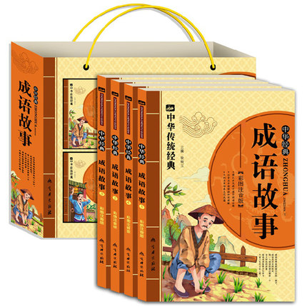 4pcs/set Learn Chinese Culture Pinyin Book Chinese Idiom Story Books For Kids Children Chinese Learners