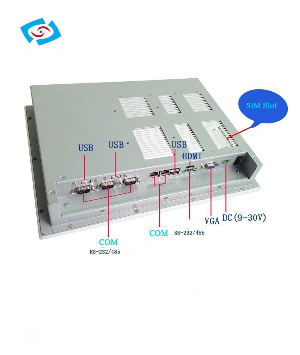 All In One Fanless Industrial Touch Panel PC