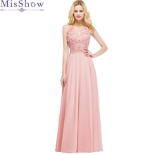 2019 Beautiful Pink Pearl Evening Dresses Long Women Wear Party Prom A Line Formal  Evening Gowns 758f875337c1