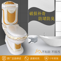 European color toilet household split toilets color gold wall row luxury toilets hotel villa 250