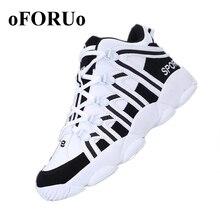 2016 г. мужские спортивные Обувь открытый Обувь для баскетбола спортивные Обувь легкий Спортивная обувь Кроссовки для мужчин 273