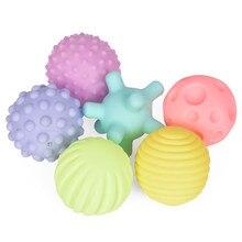 6/8Pcs Children Ball Textured Multi Sensory Tactile Pinch Soft Ball Toy Set Develop Baby Senses Training Massage Touch Hand Ball