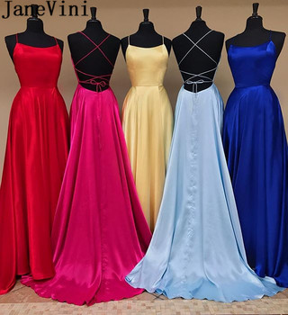 JaneVini Backless Red Long Prom Dresses 2019 Sweep Train Ladies Formal Evening Gowns Sleeveless Gala Party Gowns Galajurken Lang