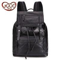 Новый простой и модный сумка мужчины вертикальный квадрат дорожная сумка рюкзак кожаная одежда студенты сумка