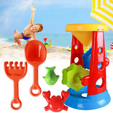 5pcs/Set Beach Toy Set Water Sand Playing Tool Filter Sandboxes Outdoor Summer Funny Beach Toys For Children Kids Gadgets(China)